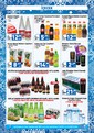 Bizim Toptan 05-31 Aralık 2013 Kampanya Broşürü Sayfa 7 Önizlemesi