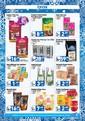 Bizim Toptan 05-31 Aralık 2013 Kampanya Broşürü Sayfa 8 Önizlemesi