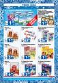 Bizim Toptan 05-31 Aralık 2013 Kampanya Broşürü Sayfa 14 Önizlemesi