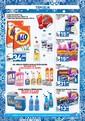 Bizim Toptan 05-31 Aralık 2013 Kampanya Broşürü Sayfa 22 Önizlemesi