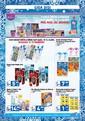 Bizim Toptan 05-31 Aralık 2013 Kampanya Broşürü Sayfa 25 Önizlemesi