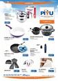 Piyu Market 17 Aralık Aktüel Ürünler Broşürü Sayfa 1
