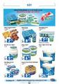 Bizim Toptan 13 Şubat - 5 Mart 2014 Broşürü Sayfa 8 Önizlemesi