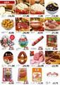 Kiler 21 Mayıs - 03 Haziran 2014 Kampanya Broşürü Sayfa 2