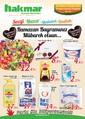 Hakmar 20 Temmuz - 03 Ağustos 2014 Kampanya Broşürü Sayfa 1