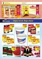 Akranlar Süpermarket 9-23 Ağustos Kampanya Broşürü Sayfa 2 Önizlemesi