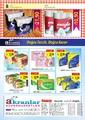Akranlar Süpermarket 9-23 Ağustos Kampanya Broşürü Sayfa 8 Önizlemesi