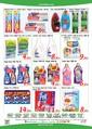 Hakmar 12 - 17 Ağustos 2014 Kampanya Broşürü Sayfa 2