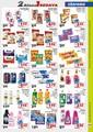 Ekoroma 03-23 Eylül 2014 Kampanya Broşürü: Okul Dönüşüne Ekoroma İle Hazır Olun! Sayfa 3 Önizlemesi