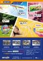 Neyzen Yapı Market Eylül 2014 Kampanya Broşürü: Bu Fiyatlar Sadece Neyzen'de!.. Sayfa 8 Önizlemesi