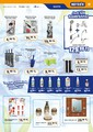 Neyzen Yapı Market Eylül 2014 Kampanya Broşürü: Bu Fiyatlar Sadece Neyzen'de!.. Sayfa 3 Önizlemesi