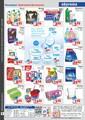 Ekoroma 9-29 Ekim 2014 Kampanya Broşürü Sayfa 6 Önizlemesi