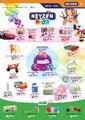 Neyzen Yapı Market 10 Ekim - 10 Kasıım 2014 Kampanya Broşürü: İçinizi Isıtacak Fırsatlar Neyzen'de!.. Sayfa 11 Önizlemesi