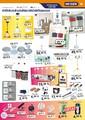 Neyzen Yapı Market 10 Kasım - 10 Aralık 2014 Kampanya Broşürü Sayfa 3 Önizlemesi