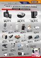 Neyzen Yapı Market 10 Kasım - 10 Aralık 2014 Kampanya Broşürü Sayfa 9 Önizlemesi