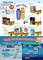 Kim Market 21 Aralık 2014 - 04 Ocak 2015 Kampanya Broşürü Sayfa 14 Önizlemesi