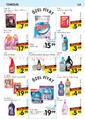 Kim Market 21 Aralık 2014 - 04 Ocak 2015 Kampanya Broşürü Sayfa 12 Önizlemesi