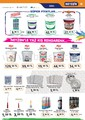 Neyzen Yapı Market 15 Aralık 2014 - 15 Ocak 2015 Kampanya Broşürü Sayfa 23 Önizlemesi