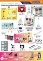 Neyzen Yapı Market 15 Aralık 2014 - 15 Ocak 2015 Kampanya Broşürü Sayfa 3 Önizlemesi