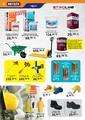 Neyzen Yapı Market 15 Aralık 2014 - 15 Ocak 2015 Kampanya Broşürü Sayfa 18 Önizlemesi