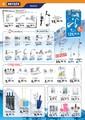 Neyzen Yapı Market 15 Aralık 2014 - 15 Ocak 2015 Kampanya Broşürü Sayfa 8 Önizlemesi