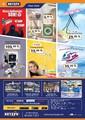 Neyzen Yapı Market 15 Aralık 2014 - 15 Ocak 2015 Kampanya Broşürü Sayfa 24 Önizlemesi