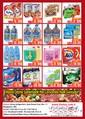 Kimtaş 07 - 18 Ocak 2015 Kampanya Broşürü Sayfa 2