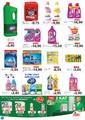 Kiler 29 Ocak - 11 2015 Kampanya Broşürü Sayfa 15 Önizlemesi