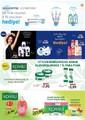 Kiler 26 Şubat - 11 Mart 2015 Kampanya Broşürü Sayfa 24 Önizlemesi