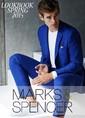 Marks & Spencer Erkek 2015 Lookbook Sayfa 1
