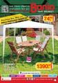 Banio Mayıs 2015 Kampanya Kataloğu: Bahçe Mobilyaları Banio'da! Sayfa 1