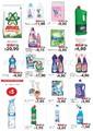 Kiler 25 Haziran - 8 Temmuz 2015 Kampanya Broşürü Sayfa 16 Önizlemesi