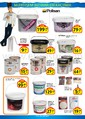 Akcan Yapı Market 29 Temmuz - 29 Ağustos Kampanya Broşürü Sayfa 2