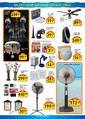 Akcan Yapı Market 29 Temmuz - 29 Ağustos Kampanya Broşürü Sayfa 6 Önizlemesi
