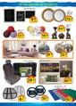 Akcan Yapı Market 29 Temmuz - 29 Ağustos Kampanya Broşürü Sayfa 7 Önizlemesi
