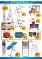 Akcan Yapı Market 29 Temmuz - 29 Ağustos Kampanya Broşürü Sayfa 3 Önizlemesi