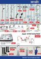 Neyzen Yapı Market Kampanya Broşürü: Banyonuz Neyzen' le Tamamlanıyor! Sayfa 5 Önizlemesi