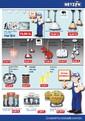 Neyzen Yapı Market Kampanya Broşürü Sayfa 7 Önizlemesi