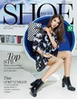 Deichmann Shoe Fashion 2/2015 Sayfa 1