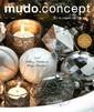 Mudo Concept 2016 Yılbaşı Fikirleri ve Hediye Önerileri! Sayfa 1
