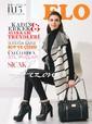 Flo Kış 2015 - 2016 Dergisi Sayfa 1