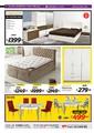 Banio 01 - 31 Mart 2016 Kampanya Broşürü Sayfa 10 Önizlemesi