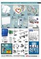 Banio 01 - 31 Mart 2016 Kampanya Broşürü Sayfa 31 Önizlemesi