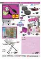 Banio 01 - 31 Mart 2016 Kampanya Broşürü Sayfa 14 Önizlemesi