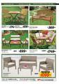 Banio 01 - 31 Mart 2016 Kampanya Broşürü Sayfa 7 Önizlemesi