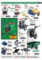 Banio 01 - 30 Nisan 2016 Kampanya Broşürü Sayfa 11 Önizlemesi