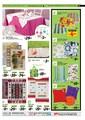 Banio 01 - 30 Nisan 2016 Kampanya Broşürü Sayfa 7 Önizlemesi