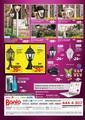 Banio 01 - 30 Nisan 2016 Kampanya Broşürü Sayfa 40 Önizlemesi