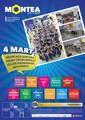 Montea 01 - 31 Mart 2016 Kampanya Broşürü: Büyük Açılış 4 Mart' ta! Sayfa 24 Önizlemesi