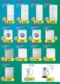 Montea 08 - 17 Nisan 2016 Kampanya Broşürü Sayfa 3 Önizlemesi
